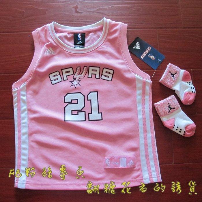 NBA 粉色球衣 Kobe Duncan Wade Rose James 美國官網正品adidas兒童親子裝全家福青年版
