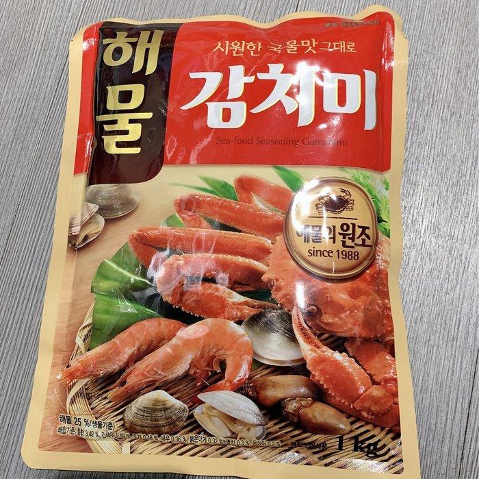 韓式料理調味料~~韓國海鮮風味調味粉/韓國海鮮粉/韓國蛤蜊粉~~1Kg超值裝韓國食品韓國料理