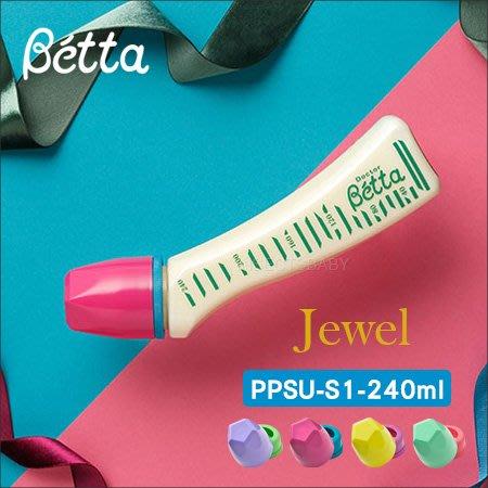 ✿蟲寶寶✿【日本Dr.Betta】現貨!春日緞帶系列 防脹氣奶瓶 PPSU材質 Jewel S1 240ml綠色