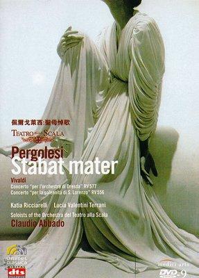 音樂居士#PERGOLESI Stabat Mater 佩爾戈萊西:圣母悼歌 阿巴多 中文 D9 DVD