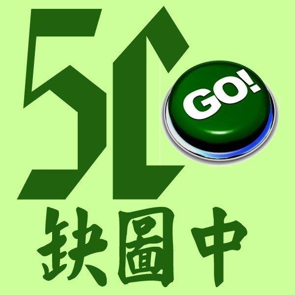 5Cgo【權宇】ASUS GTX 980 4G 華碩STRIX-GTX980-DC2OC-4GD5 顯示卡含稅會員扣5%