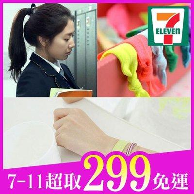 【超取299免運】韓劇 繼承者們  朴信惠同款髮帶 糖果色