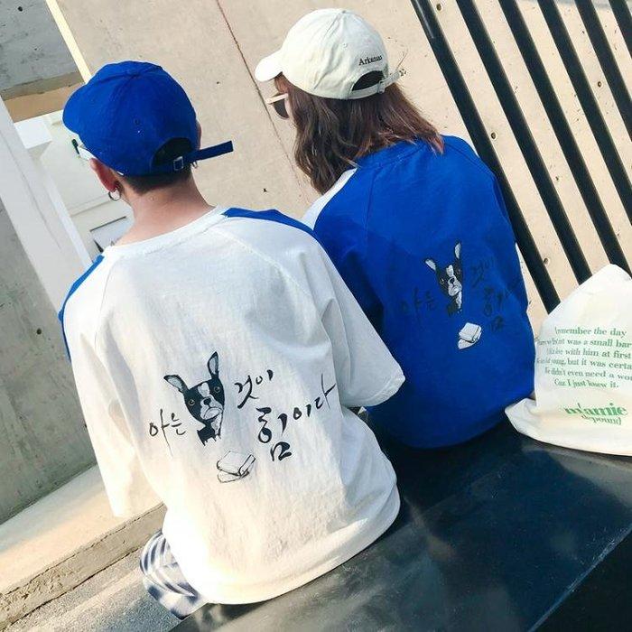 情侶裝夏裝新款韓版寬鬆風bf氣質短袖t恤女學生班服潮