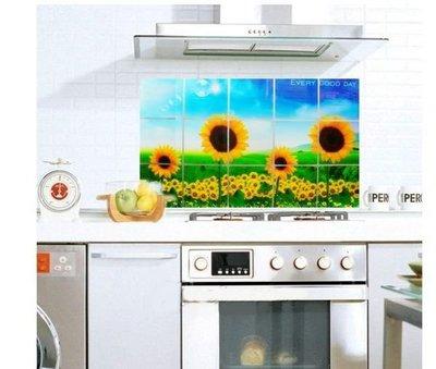 DIY創意組合壁貼/貼紙/牆貼~廚房防油貼  向日葵  出清壁貼