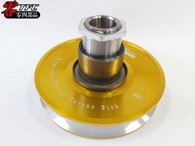 誠一機研 零四部品 YAMAHA 馬車 125 Majesty 鍛造鋁合金可調式開閉盤 改裝 三葉 傳動