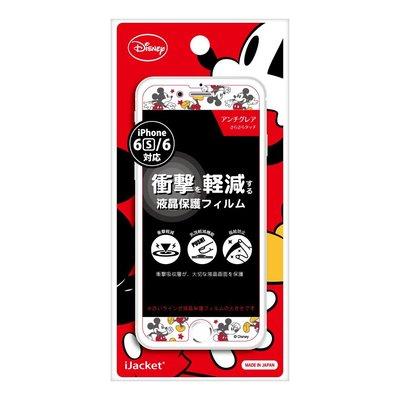 尼德斯Nydus~* 日本迪士尼 米奇 螢幕保護貼 液晶保護貼 降低衝擊傷害 4.7吋 iPhone6 6S 日本製