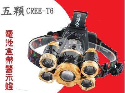 新款5LED頭燈T6 調焦頭燈 強光 充電 超亮3000米 頭戴式 礦燈 遠射 戶外防水 夜釣 頭燈