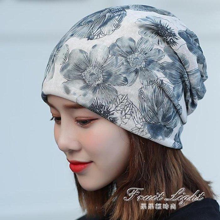 頭巾帽 帽子女春透氣套頭化療帽女薄款光頭睡帽堆堆頭巾女月子包頭帽 限時特惠GGQS1127