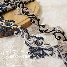 『ღIAsa 愛莎ღ手作雜貨』精品中國風 雙色繡金水溶蕾絲條碼DIY家裝輔料包包裝飾靠墊寬5.5cm