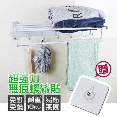 太空鋁浴室無痕壁貼折疊浴巾架.居家衛生間免鑽孔摺疊收納活動掛勾壁掛置衣物毛巾架衛浴配件