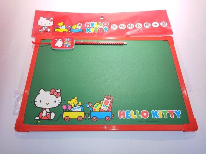 彩虹商城☆ 正版授權Hello Kitty 小黑板 文具 現貨喔~
