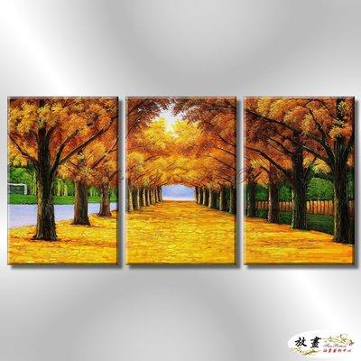 【放畫藝術】3拼風景 黃金路02 純手繪 油畫 直幅*3 黃橙 暖色系 裝飾 無框畫 民宿 餐廳 裝潢 實拍影片