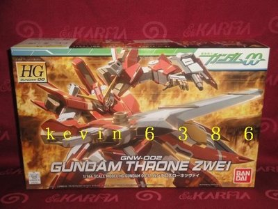 東京都-00鋼彈-1/144 HG GNW-002 THRONE ZWEI 座天使2號機 (NO:12)現貨