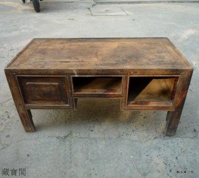 藏寶閣 老櫸木 稀奇古怪的長方形船桌 矮桌 凳子花幾 明清老家具古董木藝 D3883