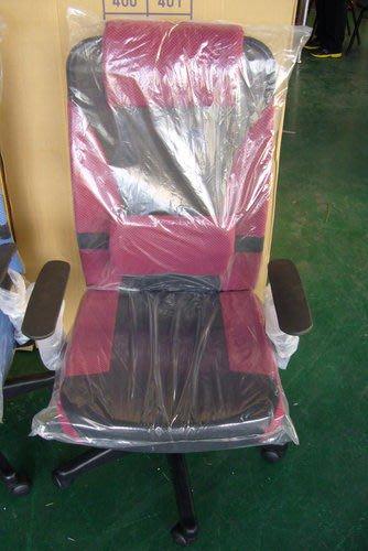 宏品二手家具館 庫存oa辦公傢俱拍賣 *全新超透氣網狀護腰辦公椅* 電腦椅 書桌椅 兒童寫字桌椅完美主義超高品質台灣製造