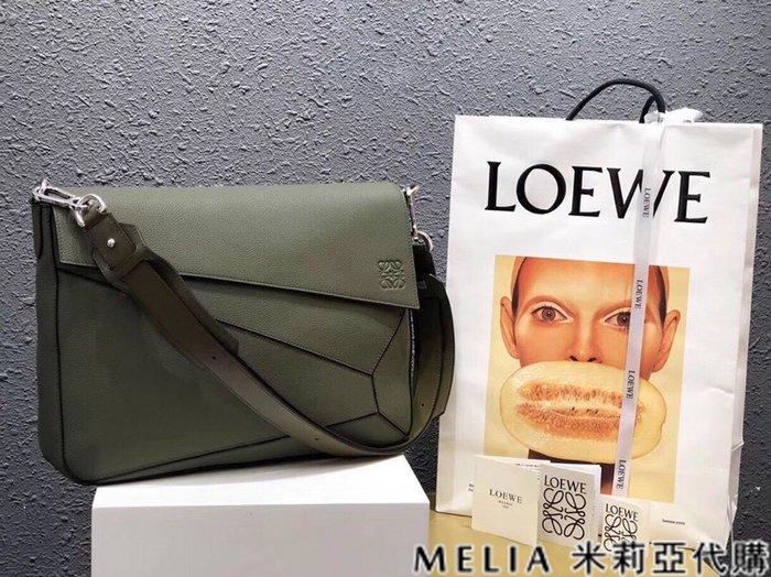 Melia 米莉亞代購 商城特價 數量有限 每日更新 19ss LOEWE 男款最新系列 立方體造型獨特創新 綠色