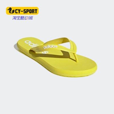 TL天朗運動用品Adidas/阿迪達斯正品 neo EEZAY FLIP FLOP女子運動涼拖鞋 FX3987