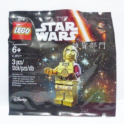 *雜貨部門*樂高 積木 LEGO 星際大戰 星戰 STARWARS 限定 C-3PO 原力覺醒 特價181元