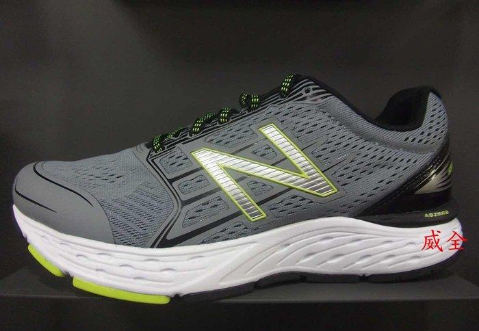 【威全全能運動館】New Balance 680休閒運動 緩震 慢跑鞋 現貨M680CG5 保證正品公司貨 男款2E寬楦