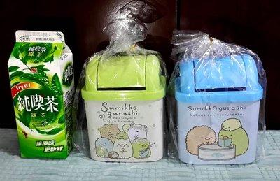 Sumikko Gurashi Trash can Pen holder Storage bucket gift toy