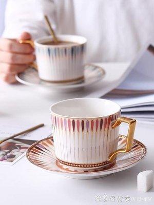 歐式小奢華咖啡杯帶碟套裝北歐花茶杯骨瓷英式下午茶杯子茶具INS