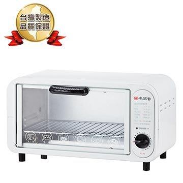 附發票/可超取/可刷卡 尚朋堂 8L電烤箱SO-388