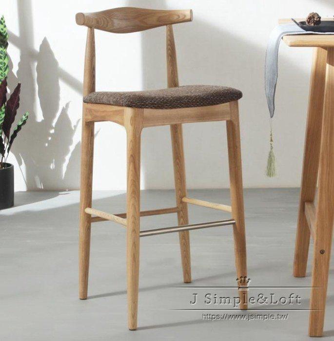 【J.Simple傢俱】北歐牛角實木吧椅/設計師款/北歐造型椅/造型餐椅/書桌椅/休閒椅/餐椅/接待椅/化妝椅/造型椅