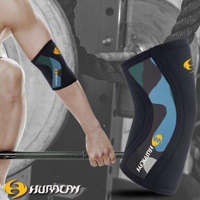 HURACAN 颶風 舉重加厚專業護具(肘) 綠迷彩 Power Lifting Knee Sleeve