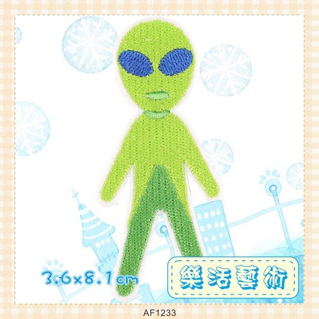 樂活藝術「燙貼布」 ~ 綠身藍眼外星人 刺繡布貼 熨燙貼 貼花 補丁《有背膠》【現貨】【AF1233】