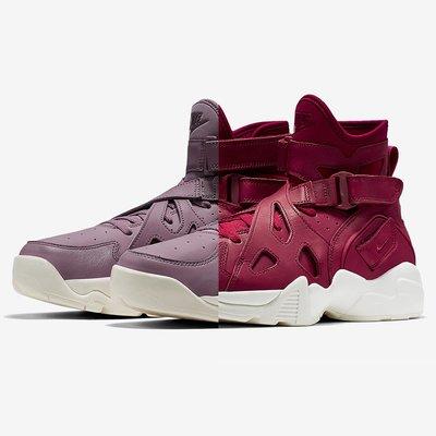 R代購 NIKE AIR UNLIMITED 紅 粉 紫 皮革 NikeLab 854318 551 661