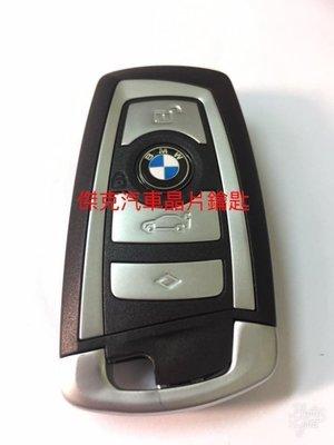 寶馬BMW F10 F11 520 523 528 530 535 550 M5智能晶片鑰匙複製拷貝故障維修遺失開鎖配製