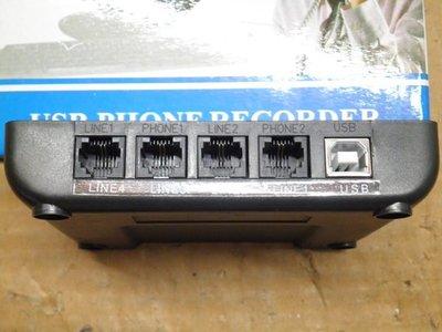 USB/4~16路錄音系統/4線總機電話錄音盒$2300元/電話錄音/來去電顯示/電話行銷/錄音盒/備份/存檔