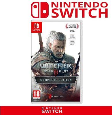 任天堂 switch 巫師3 狂獵完全版 中文版 台灣公司貨