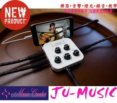 造韻樂器音響-JU-MUSIC- Roland GO MIXER PRO 手機直播 iPhone/iPad/安卓適用