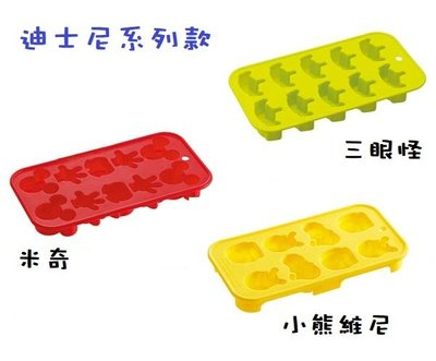 **雙子媽咪代購**日本直送迪士尼米奇/小熊維尼/三眼怪製冰盒/烘焙器具/模具/果凍盒 現貨
