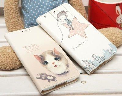 韓國彩繪皮套Sony XZ2 XA2 XZ1 XZs XZ Premium XA XA1 Ultra Z5手機套手機殼保護殼R15 R11 R11s plus