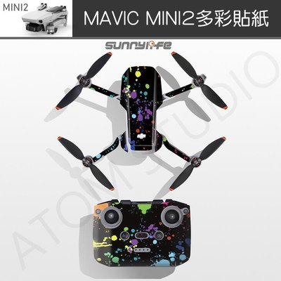 DJI MAVIC MINI 2 機身 機臂 遙控 全套 PVC 防水 貼紙 SUNNYLIFE正品