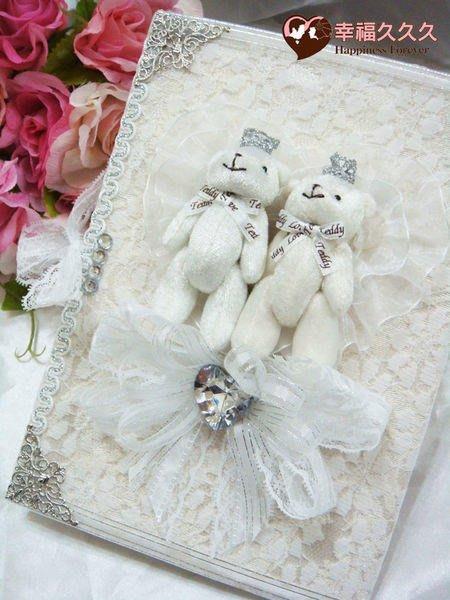 晶鑽皇冠熊結婚證書夾/書約 (小)