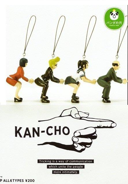 台北可面交 全新現貨 T-arts扭蛋 熊貓之穴 灌腸 KAN-CHO 吊飾 小全4款 上班族 大叔 女學生 公仔