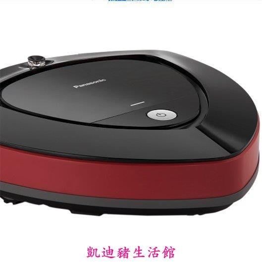 【凱迪豬生活館】Panasonic/松下掃地機器人智能地寶 家用遙控自動充電MC-6RD63 新品 自動充電 智能KTZ-200938