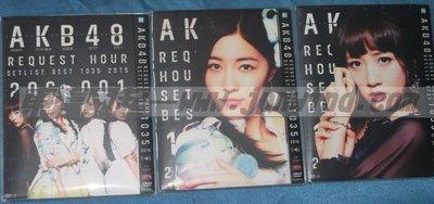 買二送一!AKB48 REQUEST HOUR SETLIS BEST 200-1 2015樂曲總選舉演唱會DVD