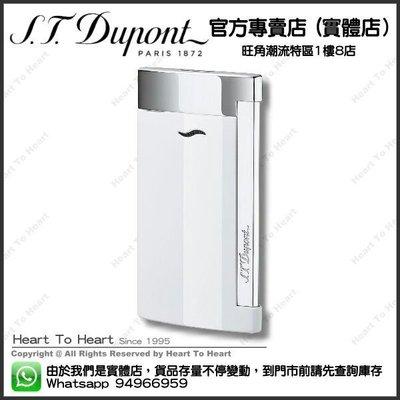 ST Dupont Lighter 都彭 打火機官方專賣店 香港行貨  Slim 7 (請先查詢庫存) 027702