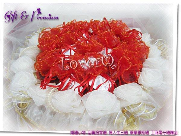 *LoverQ婚禮小物*繽紛圓形花朵紗袋/亮點圓形紗袋(鑽點紗袋/珍珠袋/燙金網紗袋/喜糖盒/謝卡袋/包裝袋/糖果袋)