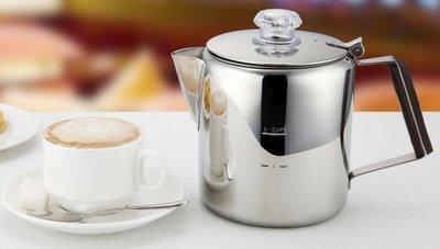 【豐原哈比店面經營】SUNNEX 不銹鋼過濾式咖啡壺/摩卡壺 露營/家用皆宜 6CUP
