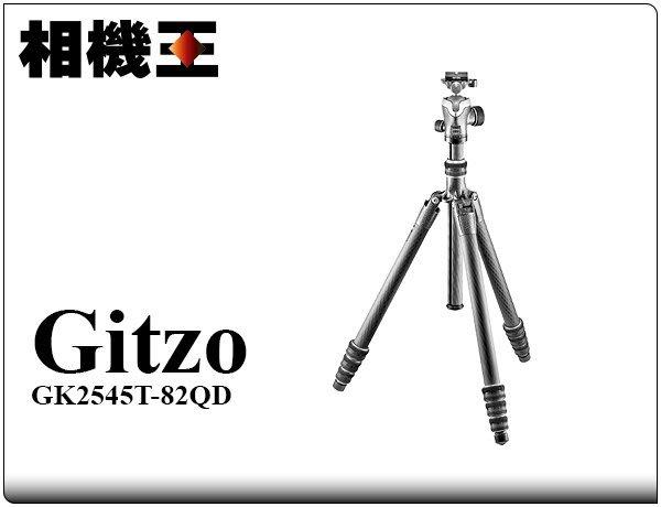 ☆相機王☆Gitzo GK2545T-82QD 碳纖維腳架套組〔GT2545T + GH1382QD〕公司貨(4)