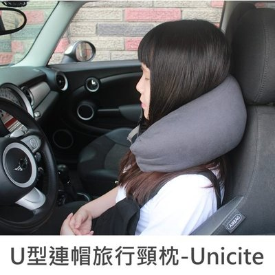 珠友 SN-30106 U型連帽旅行頸枕/午睡枕/車用枕/護頸枕-Unicite 好好逛文具小舖