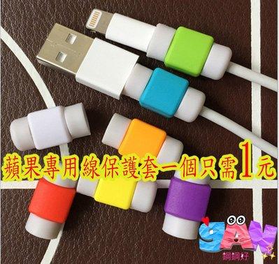 【虧錢賣】IPhone i線套 micro 傳輸線 USB 充電線 保護套 耳機線iphone5 6 7 6S plus