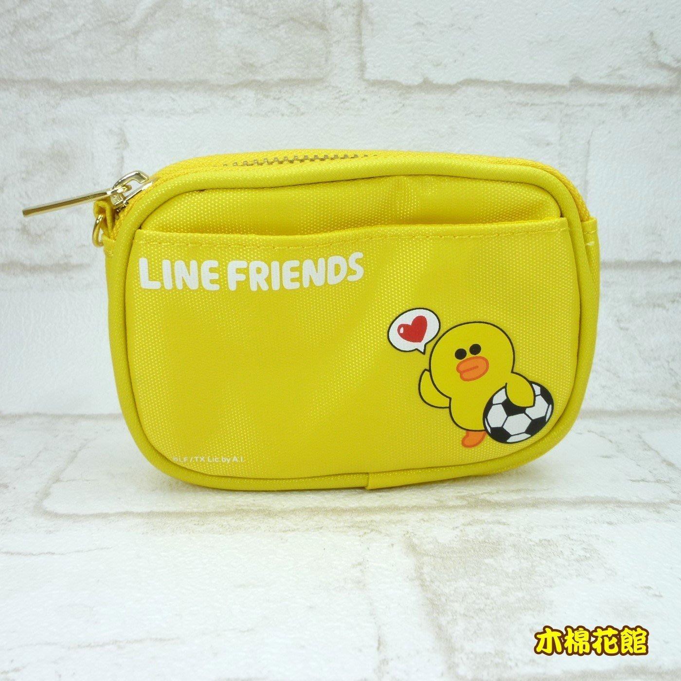 [木棉花館]LINE Friends黃色小雞 2014年世足限定版零錢包 原價$450 特價$350 僅此一件