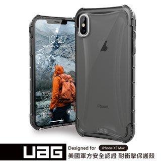 UAG iPhone XS Max 耐衝擊全透保護殼-透黑