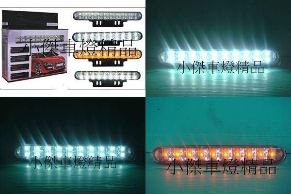 ☆小傑車燈精品☆全新20晶片高功率DRL日行燈+方向燈is200 is250 es330 es300 es350 gs300